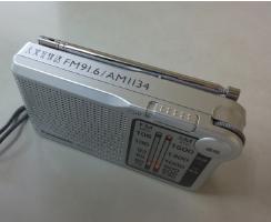 ラジオ名入れ